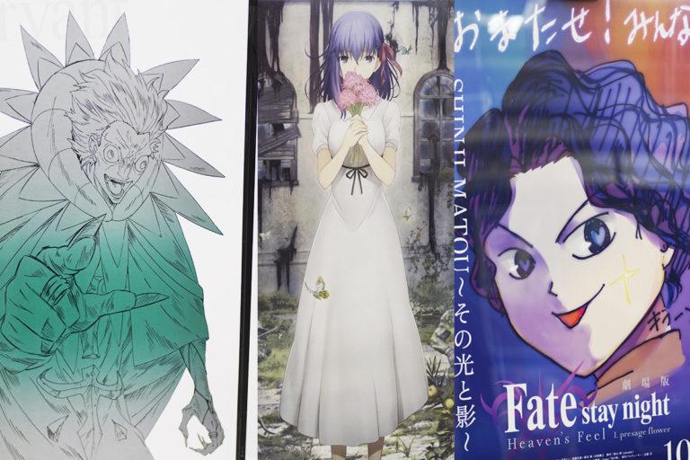 秋葉原ゲーマーズ Fateアニメーションポスターミュージアムに行ってきた