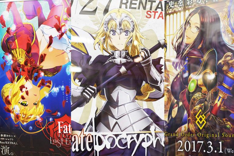 秋葉原ゲーマーズ Fateアニメーションポスターミュージアムに行ってきた 2